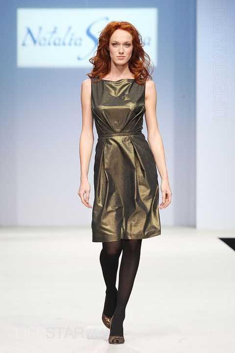 Наталия Славина Одежда