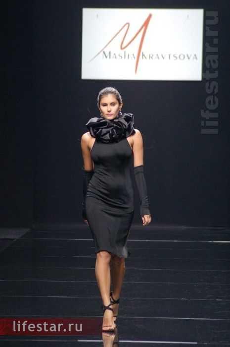 Маша Кравцова Одежда Купить