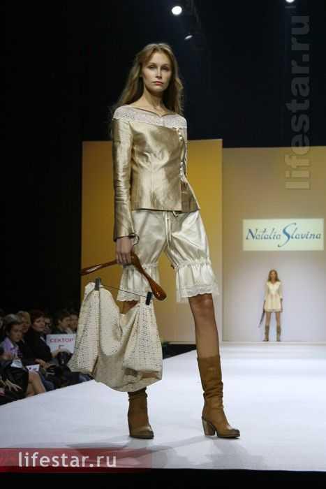 Одежда Наталия Славина