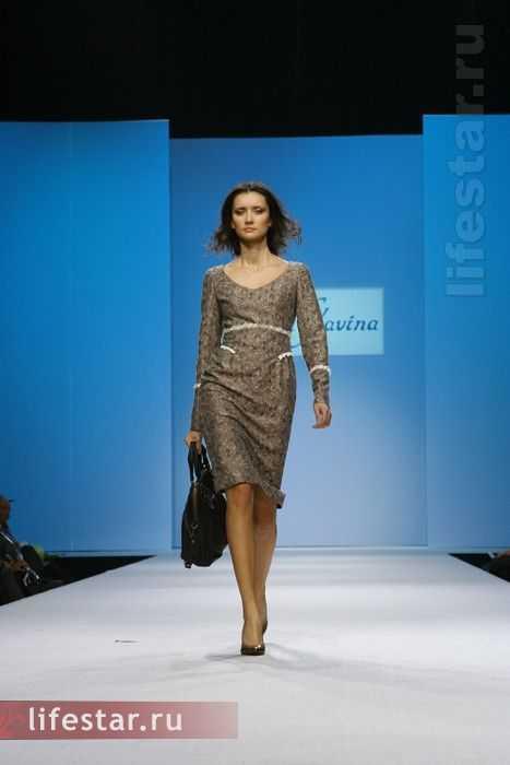 Наталия Женская Одежда
