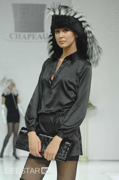 Chapeau 2008 лидия свиридюк